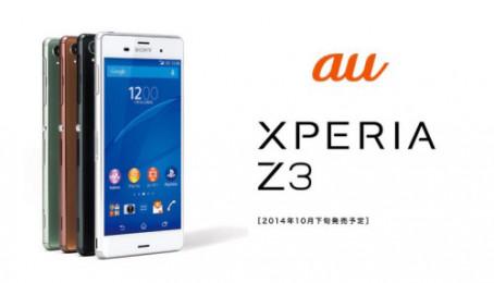 Hướng dẫn up rom quốc tế cho Sony Xperia Z3 Au Nhật Bản