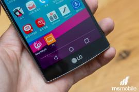 Root và unlock bootloader cho LG G4