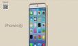 """Apple mang đến cho người dùng những chữ """"s"""" tuyệt vời"""