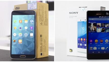 Samsung Galaxy S5 Au vs Sony Xperia M4 Aqua: Đâu là chiếc smartphone dành cho bạn?
