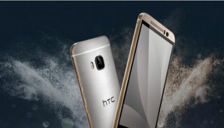 Thiết kế và màn hình HTC One M9 cũ dừng chân tại chỗ