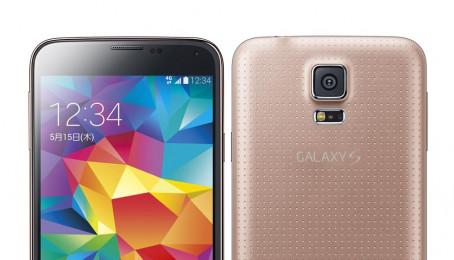 Khắc phục tình trạng Samsung Galaxy S5 Au không nhận Sim