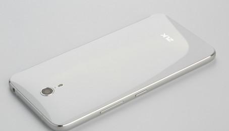 MSmobile địa chỉ bán ốp điện thoại Lenovo Zuk Z1 giá rẻ nhất Hà Nội