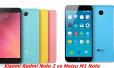 So sánh Xiaomi Redmi Note 2 và Meizu M1 Note: Đâu là smartphone dành cho bạn?