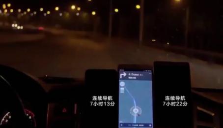 Xiaomi Max đè bẹp iPhone 6s Plus và Huawei