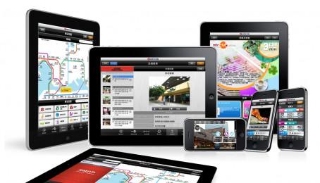 Cách thay đổi địa chỉ IP trên iPhone, iPad