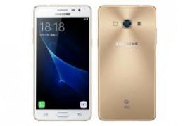ROM Tiếng Việt CH Play cho Samsung Galaxy J3 Pro (SM-J3119) - MSmobile