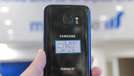 Địa chỉ bán Samsung Galaxy S7 cũ giá rẻ nhất, tốt nhất tại Hà Nội