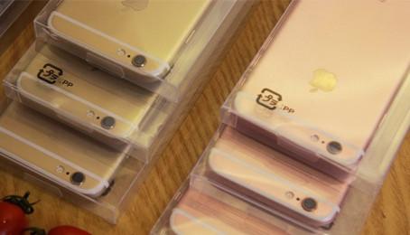iPhone 6S 'nearnew' Xuất hiện dưới dạng hộp nhựa