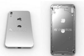 Chiêm ngưỡng vân tay đẹp điệu của iPhone 8