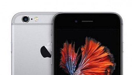 Có nên chọn mua iPhone 6 cũ vào mùa hè này ?