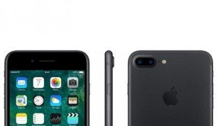 Hào hứng sở hữu iPhone 7 bằng 10 cách siêu bá đạo