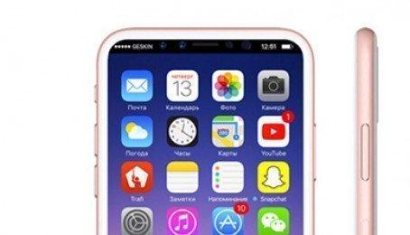 Mua iPhone 8 Lock Chùa Bộc