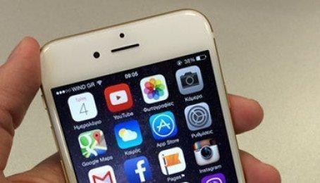 iPhone 7 có nên lên iOS 11