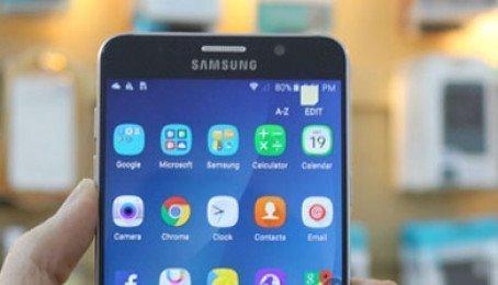 Samsung Galaxy Note 5 có cảm biến vân tay không?