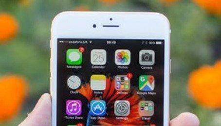 Khôi phục mật khẩu iCloud, lấy lại pass iTunes Apple bị mất