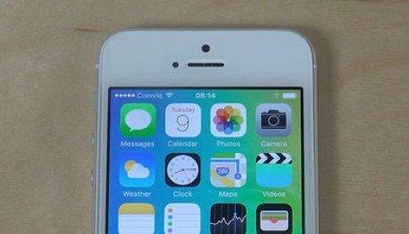 Đánh giá Camera iPhone 5