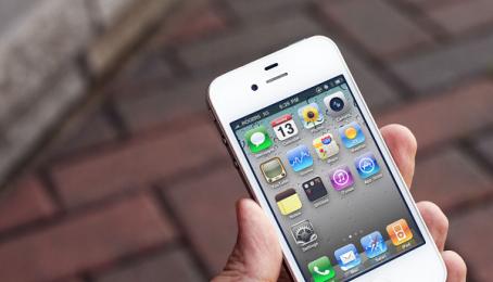 Hướng dẫn khôi phục cài đặt gốc cho iPhone 4 bằng iTuness