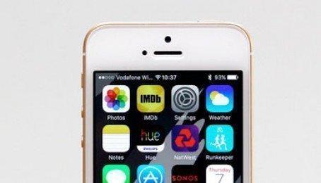 4 Lý Do tại sao nên mua iPhone SE Lock tại MSmobile ?