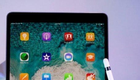 So sánh iPad Pro 9.7 và iPad Pro 10.5