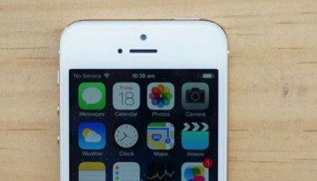 Địa chỉ thay Pin iPhone 5s Lock