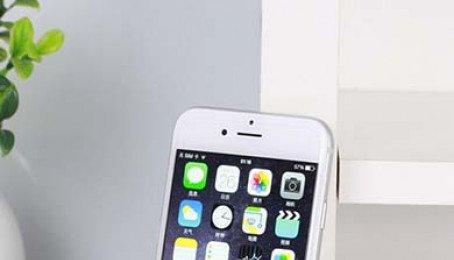 Camera sau iPhone 6 Plus bị rung