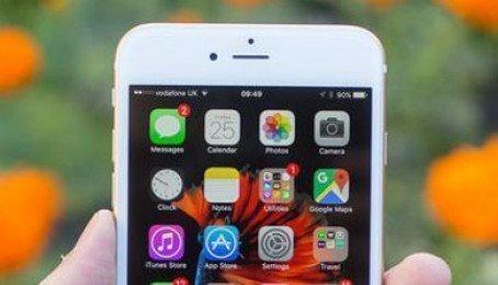 iPhone 6, iPhone 6s, iPhone 6s Plus 32gb