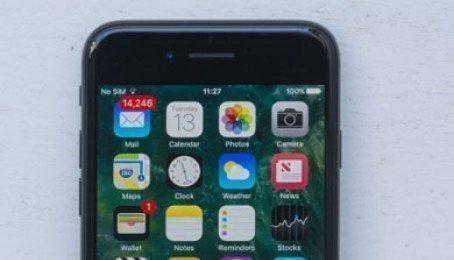 Mua iPhone 7, 7 Plus Quận Bình Chánh, Nhà Bè, Cần Giờ TP HCM, Sài Gòn