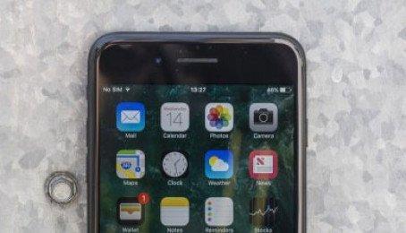 Mua iPhone 7, 7 Plus Quận 10, Quận 11, Quận 12 TP HCM, Sài Gòn