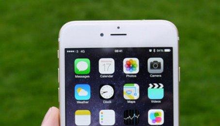 Mua iPhone 6, 6S, 6 Plus, 6S Plus Quận 4, Quận 5, Quận 6 TP HCM, Sài Gòn