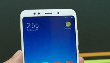 Mua Xiaomi Redmi 5, 5 Plus, Note 5A Lê Lai, Lê Thị Riêng, Cô Giang