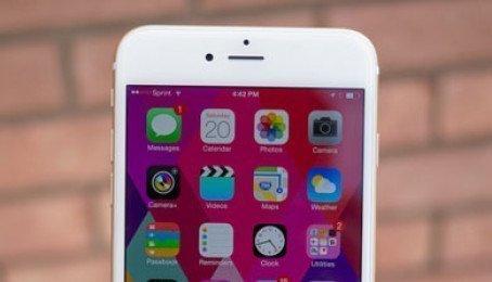 Mua iPhone 6, 6 Plus, 6s, 6s Plus Lê Hồng Phong, Thành Thái