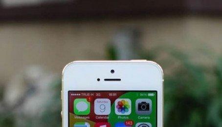 Mua iPhone 5, 5s trả góp Quận 7, Quận 8, Quận 9 TP HCM, Sài Gòn