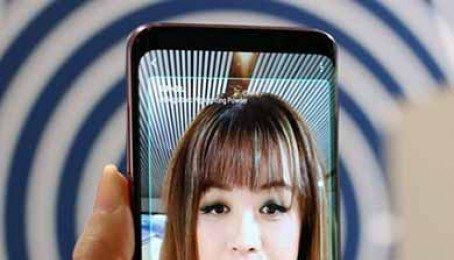 Samsung Galaxy S9, S9 Plus đen