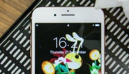 Mua iPhone 8, 8 Plus Hà Trì, Bến Phà, Hà Đông - Hà Nội