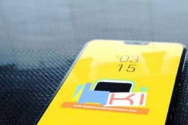 Vẻ đẹp bất tận trên OnePlus 6