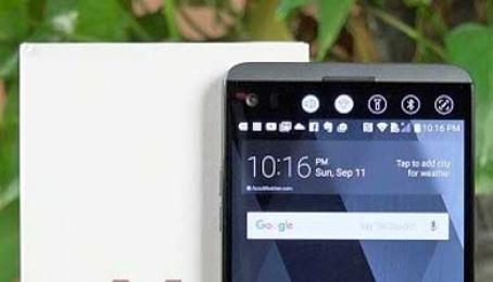 Hướng dẫn mua trả góp LG V20, LG G6 Chính hãng