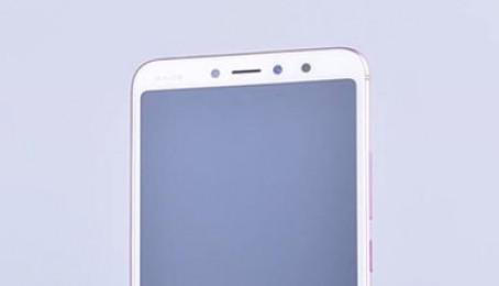 Đánh giá camera Xiaomi Redmi S2?