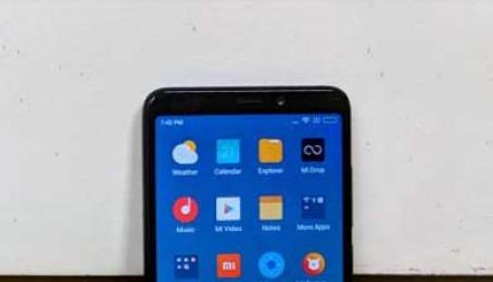 ROM Tiếng Việt cho Xiaomi Redmi S2 (CH Play, Ổn Định)