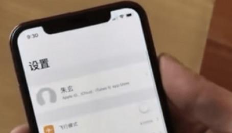 Mở hộp trên tay iPhone SE 2