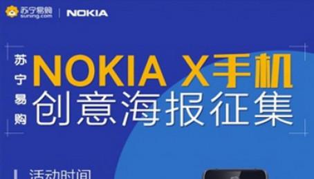 Nokia X thế hệ mới có tai thỏ tuyệt đẹp