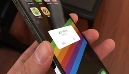 Mua iPhone SE 2 Tân Định, Đa Cao, Nhà Hát Thành Phố