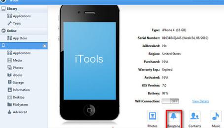 iTools - công cụ quản lý dữ liệu trên iPhone, iPad