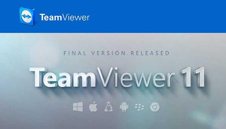Giới thiệu về những tiện ích mà Teamviewer 11 mang đến