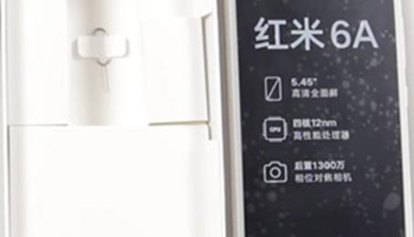 Xiaomi Redmi 6a đen