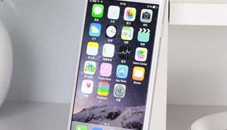 Mua iPhone 5s, 6, 6 Plus, 6s, 6s Plus Sân Vận Động Mỹ Đình, Sân Vận Động Quốc Gia Hà Nội