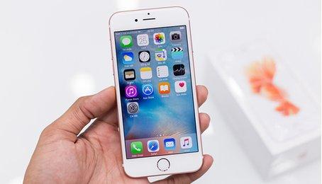 Tư vấn: mua iPhone 6s ở đâu giá rẻ, uy tín tại Hà Nội
