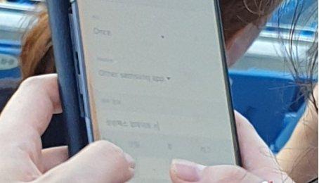 Samsung Galaxy Note 10 đã chính thức lộ diện?