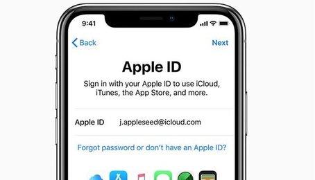 Tăng cường bảo mật cho Apple ID, tăng cường bảo mật cho tài khoản iCloud, tăng cường bảo mật trên iPhone