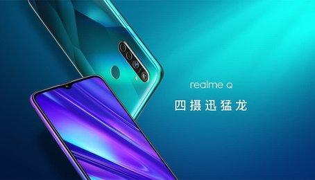 Đánh giá thiết kế Realme Q, thực sự ấn tượng
